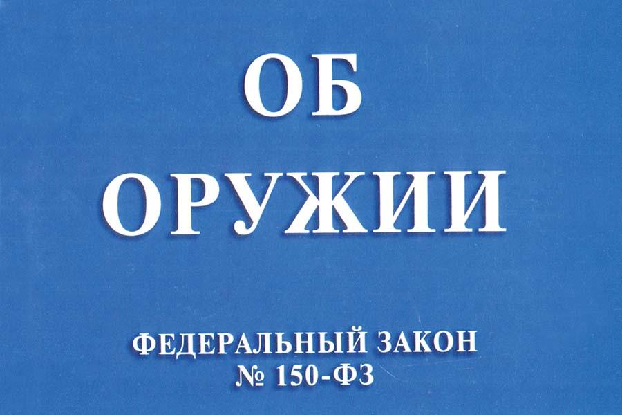 risunok-№11-1.jpg